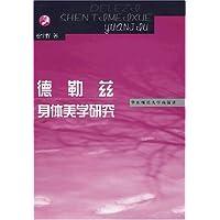 http://ec4.images-amazon.com/images/I/41oDhCz1dfL._AA200_.jpg
