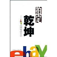 http://ec4.images-amazon.com/images/I/41oGD0nDLqL._AA200_.jpg