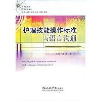 http://ec4.images-amazon.com/images/I/41oGmHBJuTL._AA200_.jpg