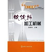 http://ec4.images-amazon.com/images/I/41oJ933d3RL._AA200_.jpg