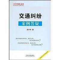 http://ec4.images-amazon.com/images/I/41oKDsLziPL._AA200_.jpg