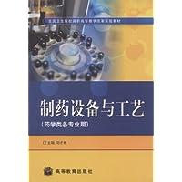 http://ec4.images-amazon.com/images/I/41oO0NMbENL._AA200_.jpg