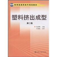 http://ec4.images-amazon.com/images/I/41oP-1na-5L._AA200_.jpg