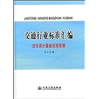 http://ec4.images-amazon.com/images/I/41oPe9wQfFL._AA200_.jpg