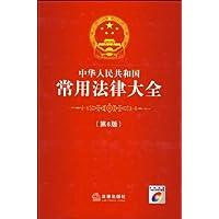 http://ec4.images-amazon.com/images/I/41oQAnmS63L._AA200_.jpg
