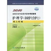 http://ec4.images-amazon.com/images/I/41oSuHXKt0L._AA200_.jpg