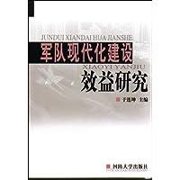 http://ec4.images-amazon.com/images/I/41oTCNjmbgL._AA200_.jpg