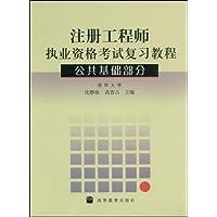 http://ec4.images-amazon.com/images/I/41oWFBqpIRL._AA200_.jpg