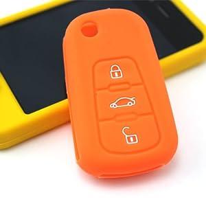 时尚硅胶钥匙包 荣威350/750/W5/  专用加厚硅胶钥匙套 荣威   亚马高清图片