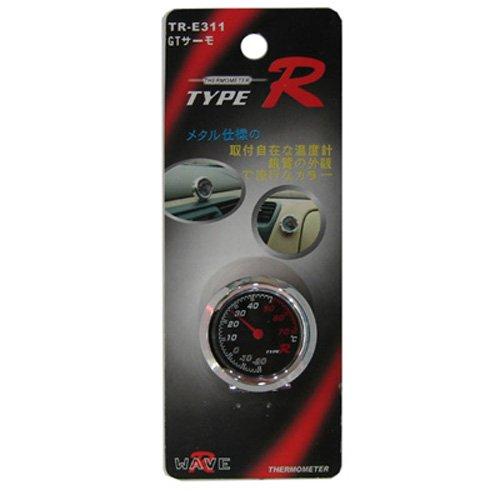 Type R二合一温 湿度计TR E311