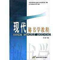 http://ec4.images-amazon.com/images/I/41oYFiR58DL._AA200_.jpg