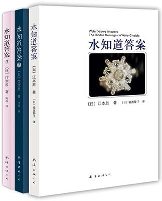 水知道答案.pdf