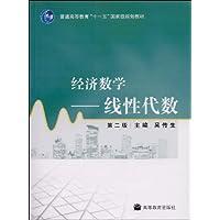 http://ec4.images-amazon.com/images/I/41oamLSdYOL._AA200_.jpg