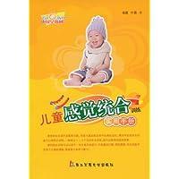 http://ec4.images-amazon.com/images/I/41oar6iu8LL._AA200_.jpg