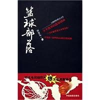 http://ec4.images-amazon.com/images/I/41ociyLbz7L._AA200_.jpg