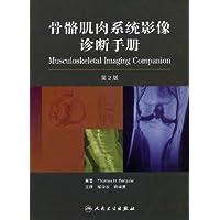 http://ec4.images-amazon.com/images/I/41ocq2Rkn8L._AA200_.jpg