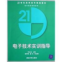 http://ec4.images-amazon.com/images/I/41oeV0lr6lL._AA200_.jpg