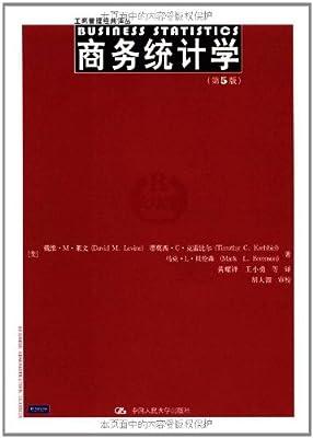 商务统计学.pdf