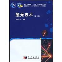 http://ec4.images-amazon.com/images/I/41olg-c3OcL._AA200_.jpg