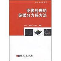 http://ec4.images-amazon.com/images/I/41onzC5-VoL._AA200_.jpg