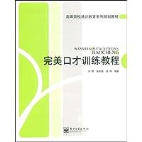 http://ec4.images-amazon.com/images/I/41oo3UjWxgL._AA200_.jpg