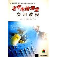http://ec4.images-amazon.com/images/I/41opqQbWaWL._AA200_.jpg