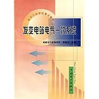 http://ec4.images-amazon.com/images/I/41ov8FuuMPL._AA200_.jpg