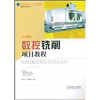 http://ec4.images-amazon.com/images/I/41oy5ZBemhL._AA200_.jpg