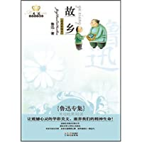 http://ec4.images-amazon.com/images/I/41ozeDIDf6L._AA200_.jpg