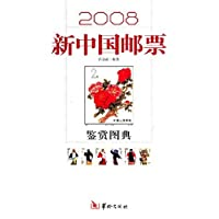http://ec4.images-amazon.com/images/I/41p%2Bgkno%2BzL._AA200_.jpg