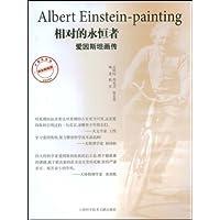 http://ec4.images-amazon.com/images/I/41p5vGewk5L._AA200_.jpg