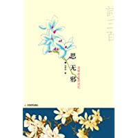 http://ec4.images-amazon.com/images/I/41p9LWCP2EL._AA200_.jpg