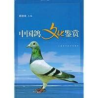 http://ec4.images-amazon.com/images/I/41p9nbQp9IL._AA200_.jpg