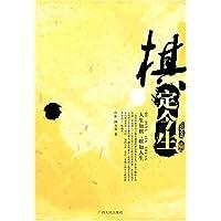 http://ec4.images-amazon.com/images/I/41pDjA36g6L._AA200_.jpg