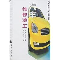 http://ec4.images-amazon.com/images/I/41pE0REUqEL._AA200_.jpg