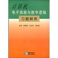 http://ec4.images-amazon.com/images/I/41pF%2Bi4UzlL._AA200_.jpg