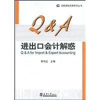 http://ec4.images-amazon.com/images/I/41pGXqZ1WaL._AA200_.jpg