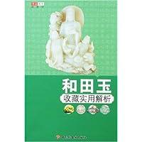 http://ec4.images-amazon.com/images/I/41pGcOkHUkL._AA200_.jpg