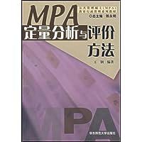 http://ec4.images-amazon.com/images/I/41pHJFNPfdL._AA200_.jpg