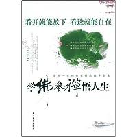http://ec4.images-amazon.com/images/I/41pI55A8%2BDL._AA200_.jpg