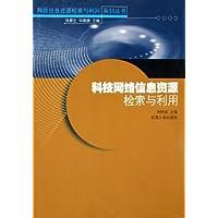 http://ec4.images-amazon.com/images/I/41pIuiZHccL._AA200_.jpg
