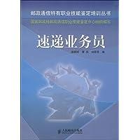 http://ec4.images-amazon.com/images/I/41pJ9yU57DL._AA200_.jpg