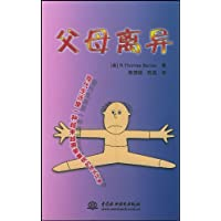 http://ec4.images-amazon.com/images/I/41pLJp-eEEL._AA200_.jpg