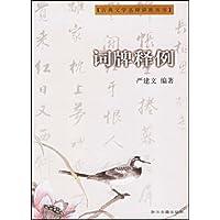 http://ec4.images-amazon.com/images/I/41pMnztRUDL._AA200_.jpg
