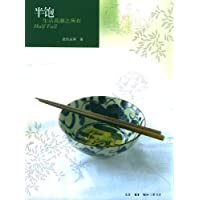 http://ec4.images-amazon.com/images/I/41pOEBaW%2B9L._AA200_.jpg