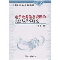 http://ec4.images-amazon.com/images/I/41pQugKMI5L._AA200_.jpg