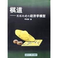 http://ec4.images-amazon.com/images/I/41pQz17dl8L._AA200_.jpg