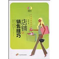 http://ec4.images-amazon.com/images/I/41pUXBx9rfL._AA200_.jpg