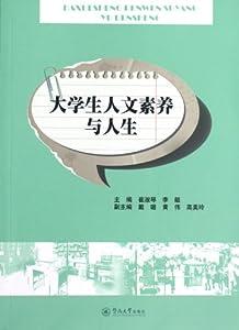 百色学院成考人文地舆取城乡规划(专升本)专业