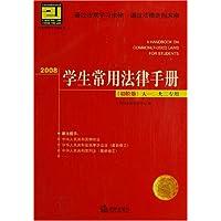 http://ec4.images-amazon.com/images/I/41pV%2B8lgjiL._AA200_.jpg